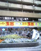 20070415094941.jpg