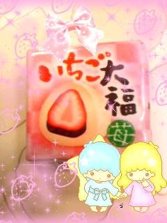 いちご大福チロル♥