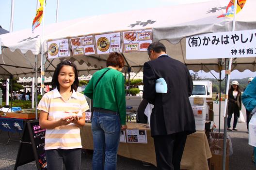 2011 神林食の陣