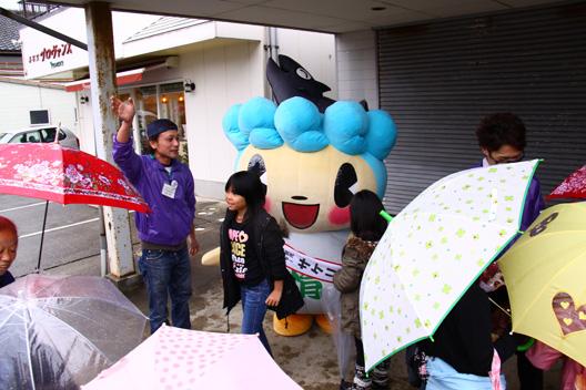 村上市南の玄関口を元気に!「きらきらフェスティバル2011」