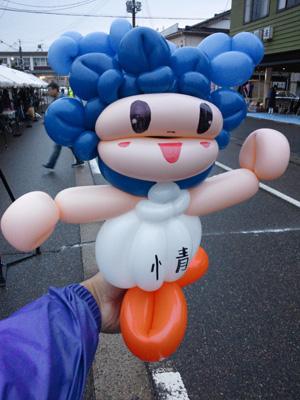 村上市南の玄関口を元気に!「きらきらフェスティバル2011」  サケリン