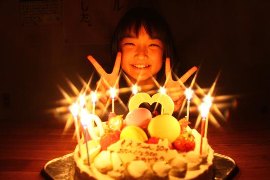 萌 10歳誕生日 2分の1成人式