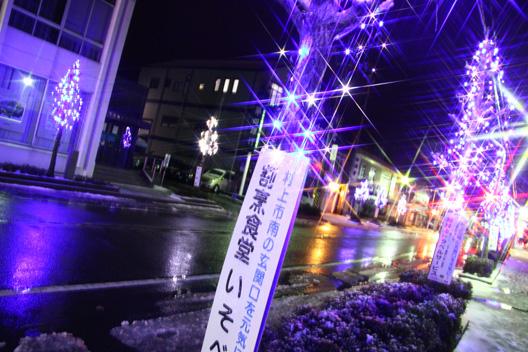 2011クリスマス きらきらフェスティバル2011