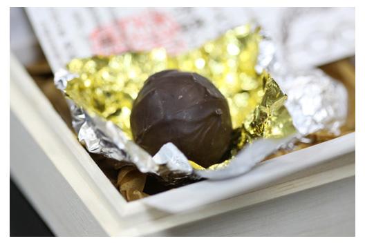 百年の孤独 チョコレートボンボン