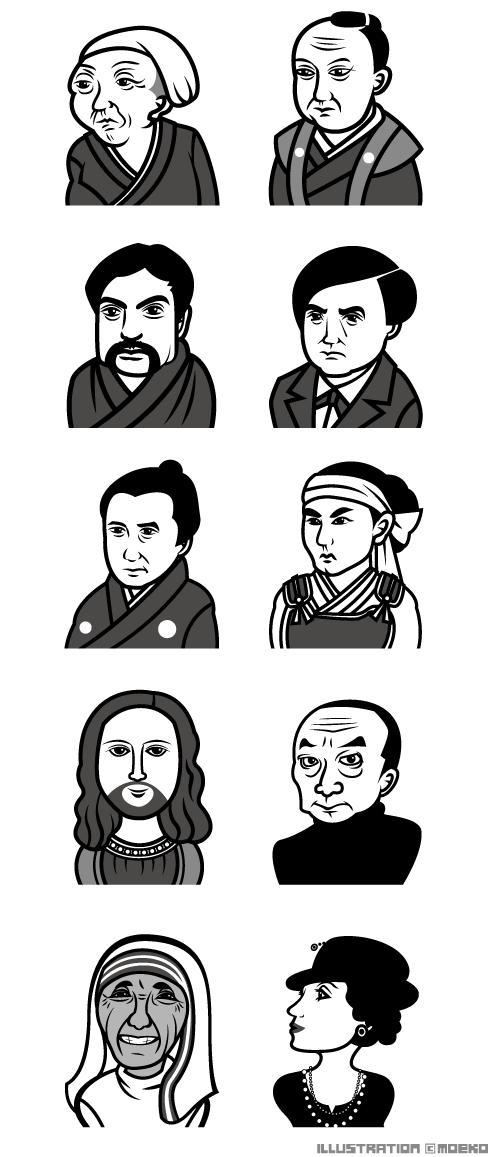 歴史上の人物似顔絵イラスト・書籍
