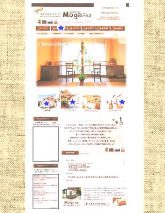 12_20110727160526.jpg
