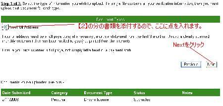 AlertPay015.jpg