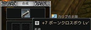⊂(^ω^)⊃ セフセフ!!