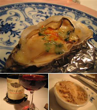 生牡蠣とはまた違った味わい