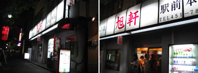 博多駅近くのロケーション