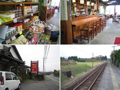お店の横には無人駅があります