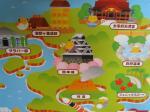 ひよこグミのフタ裏には九州MAP