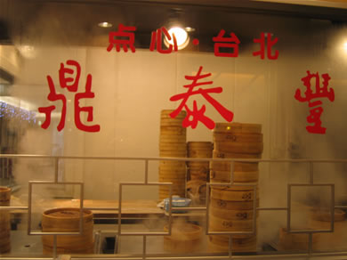 台北の味を熊本で!