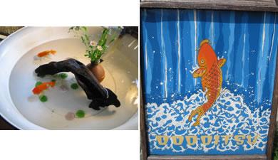 金魚がトレードマーク
