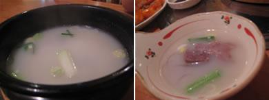 辛くないスープも魅力的