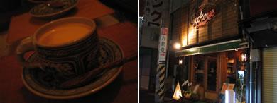 近くのカフェで一休み