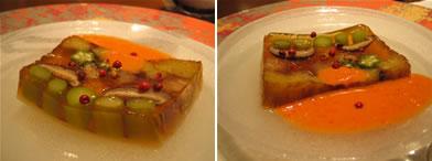 果実と夏野菜のテリーヌ