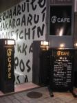 J・CAFE熊本店、入り口はこちら?