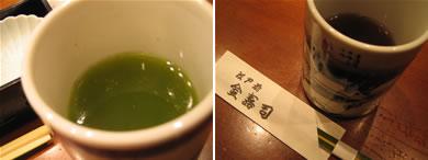 3種類のお茶が用意されています