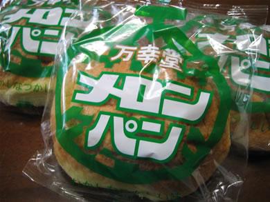 熊本では超有名店!