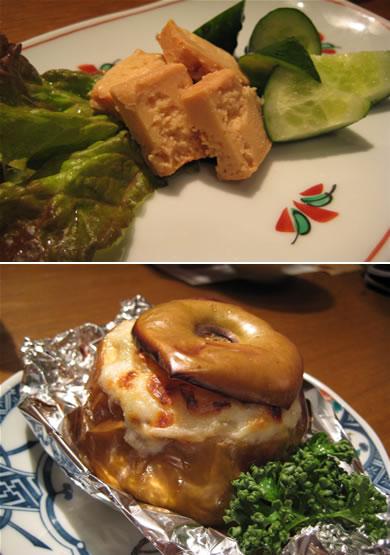 チーズみたいな豆腐の味噌漬け