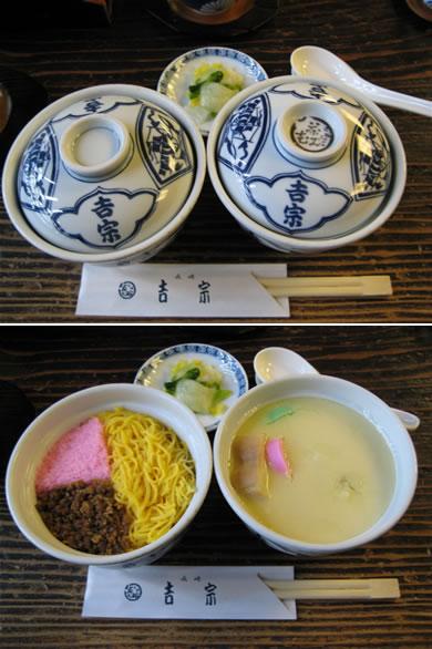 吉宗(よっそう)といえば茶碗蒸し