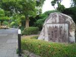 夏目漱石の句碑