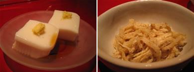 はずせないジーマーミ豆腐