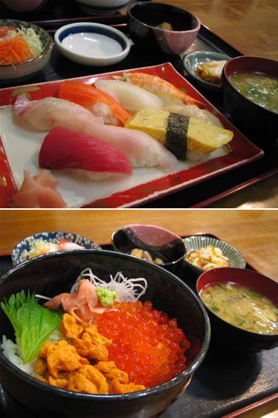 お寿司も900円だよ…