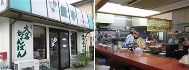 インド食堂の2軒おとなりです