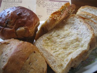 そらいろのたねのパン☆