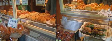 どのパンもすごく美味しそう?