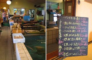 超新鮮な海鮮が食べられる!