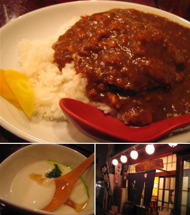 沖縄料理屋さんでカレー!?