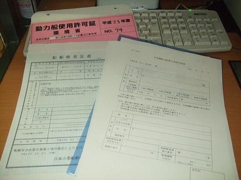 DSCF2448.jpg