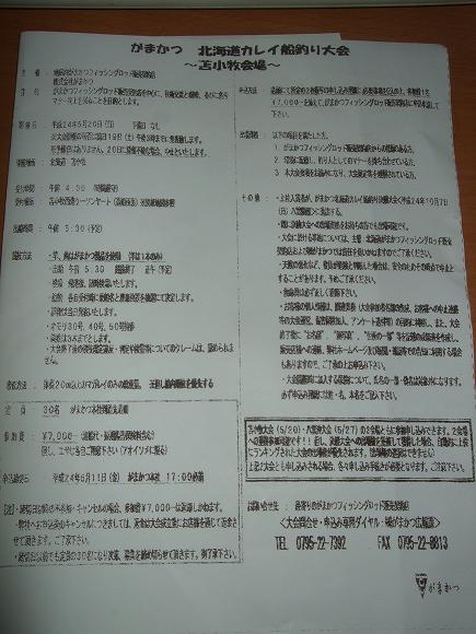 DSCF2490.jpg