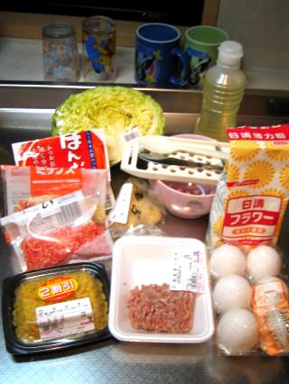 00okonomiyaki01.jpg