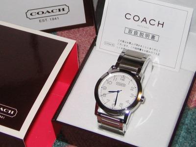 coach00.jpg