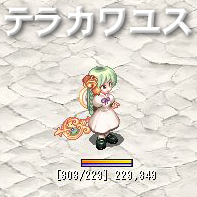 suzu2.jpg