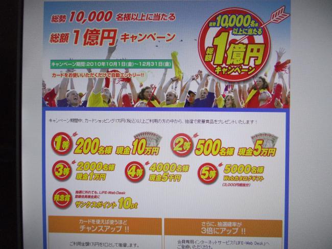 DSCF0113_convert_20110301154118.jpg