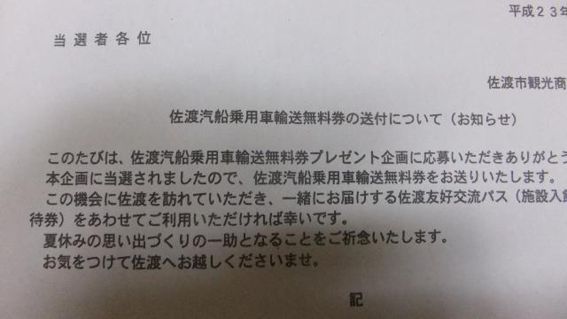 DSCF0542.jpg
