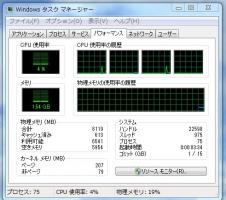 PC大掃除・メモリ交換2011 10
