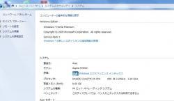 PC大掃除・メモリ交換2011 9