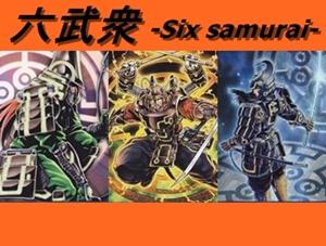 six samurai