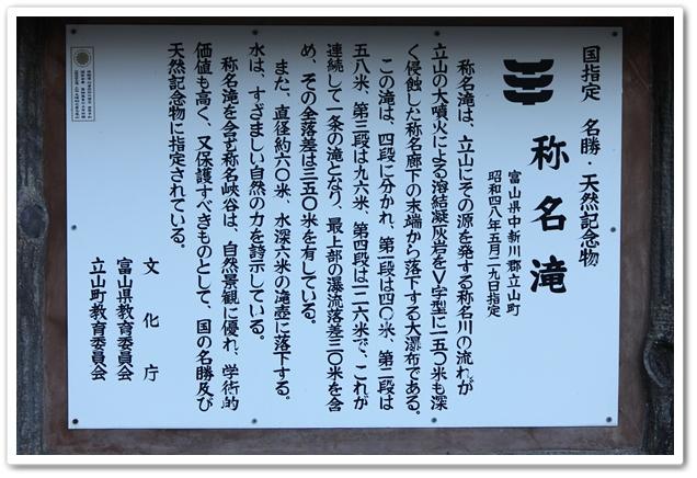 IMG_7506-1.jpg