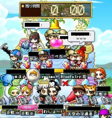 kekonchiki-1.jpg