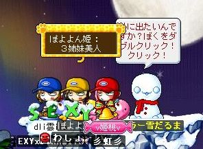 poyokumo11.jpg