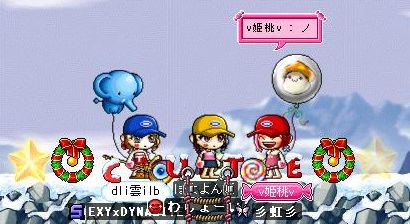 poyokumo2.jpg