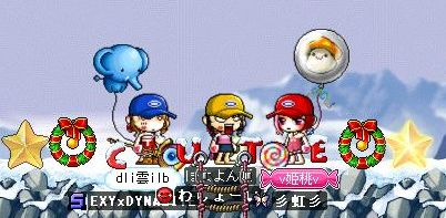 poyokumo3.jpg