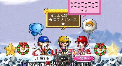 poyokumo4.jpg